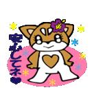 Lovely Puppy Vol.2 おりこう柴ちゃん(個別スタンプ:29)