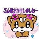 Lovely Puppy Vol.2 おりこう柴ちゃん(個別スタンプ:30)