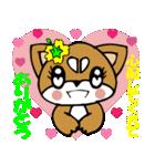 Lovely Puppy Vol.2 おりこう柴ちゃん(個別スタンプ:31)