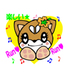 Lovely Puppy Vol.2 おりこう柴ちゃん(個別スタンプ:33)