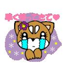 Lovely Puppy Vol.2 おりこう柴ちゃん(個別スタンプ:37)