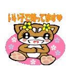 Lovely Puppy Vol.2 おりこう柴ちゃん(個別スタンプ:38)