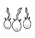 アルビノたまちゃん(個別スタンプ:5)