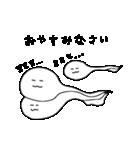 アルビノたまちゃん(個別スタンプ:18)