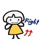 かあふぁいと(個別スタンプ:08)