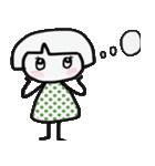 かあふぁいと(個別スタンプ:09)