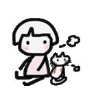 かあふぁいと(個別スタンプ:40)