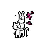 ちびくまとじいちゃん(個別スタンプ:4)