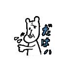 ちびくまとじいちゃん(個別スタンプ:8)