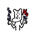 ちびくまとじいちゃん(個別スタンプ:14)