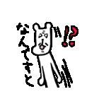 ちびくまとじいちゃん(個別スタンプ:18)