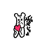 ちびくまとじいちゃん(個別スタンプ:19)