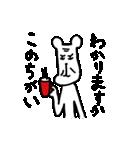 ちびくまとじいちゃん(個別スタンプ:29)