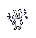 ちびくまとじいちゃん(個別スタンプ:30)