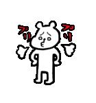 ちびくまとじいちゃん(個別スタンプ:36)