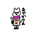 ちびくまとじいちゃん(個別スタンプ:39)