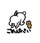 ちびくまとじいちゃん(個別スタンプ:40)