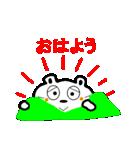 かぎしっぽねこ(個別スタンプ:01)