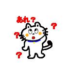 かぎしっぽねこ(個別スタンプ:04)