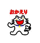 かぎしっぽねこ(個別スタンプ:05)