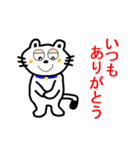 かぎしっぽねこ(個別スタンプ:06)