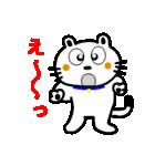 かぎしっぽねこ(個別スタンプ:07)