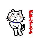 かぎしっぽねこ(個別スタンプ:08)