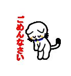 かぎしっぽねこ(個別スタンプ:09)