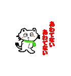 かぎしっぽねこ(個別スタンプ:36)