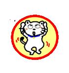 かぎしっぽねこ(個別スタンプ:38)