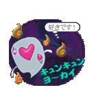 妖怪がメッセンジャー(個別スタンプ:02)