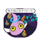 妖怪がメッセンジャー(個別スタンプ:3)