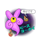 妖怪がメッセンジャー(個別スタンプ:4)
