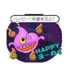 妖怪がメッセンジャー(個別スタンプ:05)