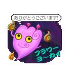 妖怪がメッセンジャー(個別スタンプ:07)