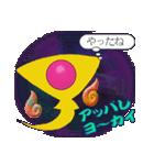 妖怪がメッセンジャー(個別スタンプ:08)