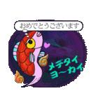 妖怪がメッセンジャー(個別スタンプ:9)