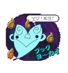 妖怪がメッセンジャー(個別スタンプ:15)