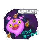 妖怪がメッセンジャー(個別スタンプ:18)