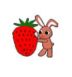 愛·癒しのウサギ1(個別スタンプ:35)