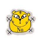 ラッキータイガー(個別スタンプ:16)