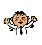 中年の会社員(個別スタンプ:01)