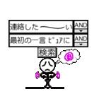 検索スタンプ(個別スタンプ:05)