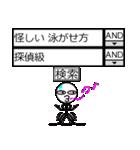 検索スタンプ(個別スタンプ:08)