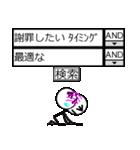 検索スタンプ(個別スタンプ:09)