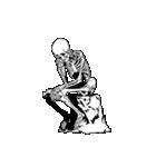 骨のスタンプ2(個別スタンプ:1)