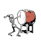 骨のスタンプ2(個別スタンプ:4)