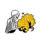 骨のスタンプ2(個別スタンプ:10)
