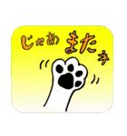 ヨーキーぽよ倶楽部Vol.2・おでかけ編(個別スタンプ:8)
