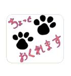 ヨーキーぽよ倶楽部Vol.2・おでかけ編(個別スタンプ:13)